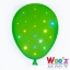 Little Balloon Green